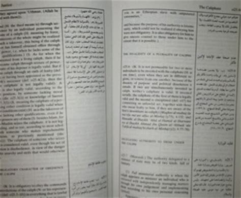 Table of Contents IslamicSupremacism