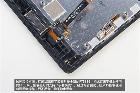Xiaomi Redmi 1s Disassembly | MyFixGuide